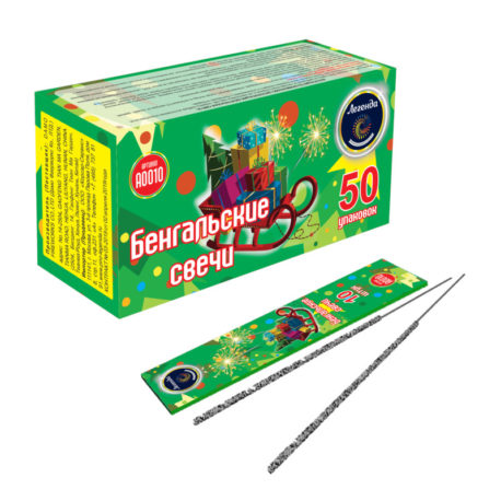 Бенгальская свеча Легенда A0010