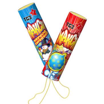 Хлопушка Макси с конфетти (32х120 мм)